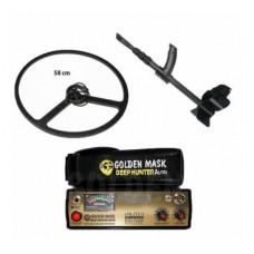 Металотърсач Golden Mask Deep Hunter AUTO + 58 см сонда + 5 подаръка + Безплатна доставка + Най-ниска цена