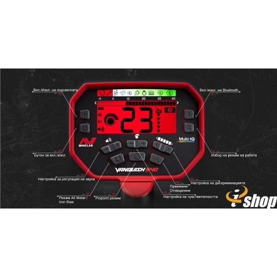 Металотърсач Minelab VANQUISH 540  + Безплатна доставка + 6 подаръка + Най-ниска цена