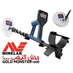 Металотърсач Minelab Gold Monster 1000 + Безплатна доставка + 5 подаръка + Най-ниска цена