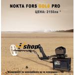 Металотърсач NOKTA FORS GOLD PRO