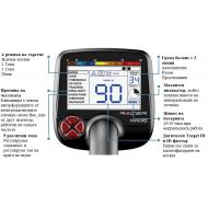 Металотърсач Makro Racer Пакет Стандарт + Безплатна доставка + 5 подаръка + Най-ниска цена