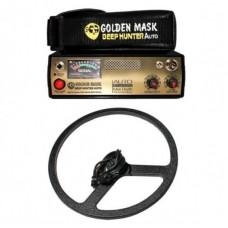 Металотърсач Golden Mask Deep Hunter AUTO + 42 см сонда + 5 подаръка + Безплатна доставка + Най-ниска цена