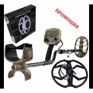 Металотърсач Teknetics G2+ (Plus) + 2 Сонди + Безплатна доставка + 5 подаръка на най-ниска цена