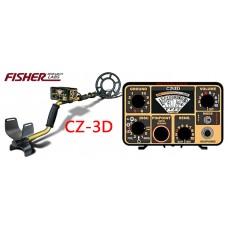 Металотърсач Fisher CZ-3D + 5 Подаръка + Безплатна доставка + Най-ниска цена